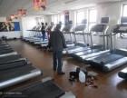 健身器材維修保養安裝