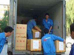 广州长途搬家公司 广州长途搬家 长途搬家家具打包搬运