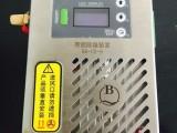 智能除湿装置BH-CS-B