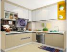 惠州博罗县家具定制公司 全屋家具定制中心-安傢打造您想的家