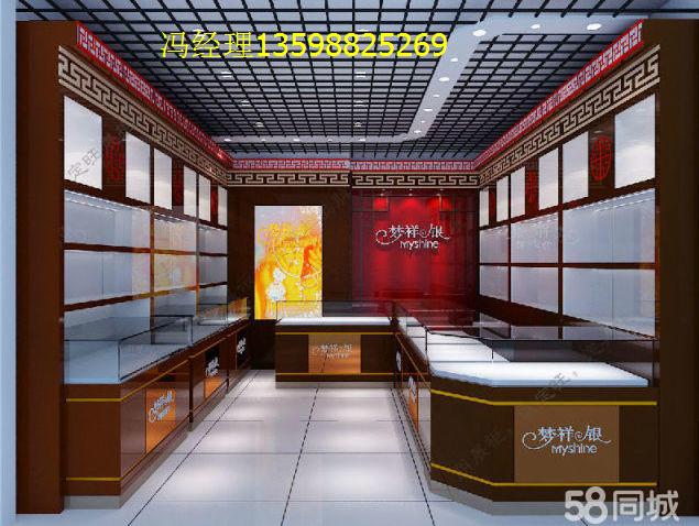 陕县化妆品展柜 珠宝展柜 银饰展柜 厂家订做