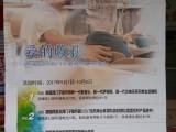 荆州助听器爱的收获秋季活动开启
