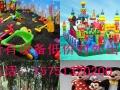 拱门、娃娃机、篮球机、儿童蹦床、蹦极