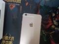 苹果 iPhone6s Plus 6SP国行64G全网