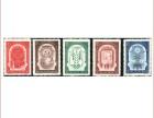 十月革命四十周年纪念邮票
