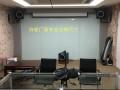 北京玻璃白板整面墙定做磁性办公玻璃白板教学白板厂家出售安装