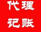 青岛恒远代理记账纳税申报税务服务