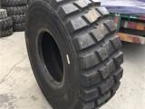 前进 20.5R25 40装载机铲车轮胎真空轮胎钢丝胎