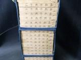黄浦区老书籍回收/提供上门回收各类旧书字画