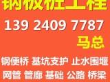 湛江打桩机出租 拉森钢板桩 湛江钢板桩施工公司
