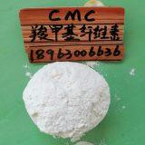 嘉兴纤维素CMC多少钱一吨