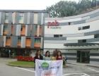新加坡PSB学院MBA课程内容有哪些