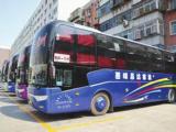 大巴 北京到中山的直达汽车 发车时间表 票价多少