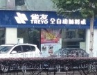 重庆茶园坝雀友麻将机电话