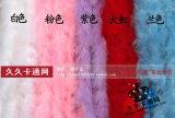 卡通花束材料/制作材料/婚庆装饰/庆典装饰/2m小羽毛-密