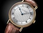 重庆手表回收价格查询,浪琴手表回收多少钱