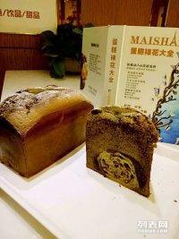 面包蛋糕加盟排行榜