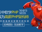 合肥PHP培训 哪家机构最好?