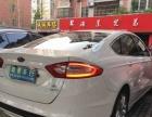 福特 2017款 蒙迪欧 EcoBoost 180 时尚型