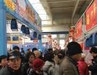 2018长春会展中心年博会