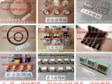 SN2-110冲床防震脚,优质超负荷泵批发-大量现货AD-S