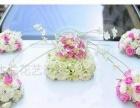 婚庆鲜花设计、婚车鲜花装扮、手捧花、庆典鲜花设计等