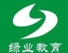漯河绿业电脑教你区分办公软件