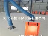 焊烟净化器厂家 可移动式焊烟净化器 工业焊接烟尘净化器批发