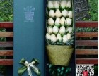 洛阳宜阳鲜花店网上订花送花上门