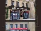 淄博行岸设计,专业海报设计,户外广告设计制作安装