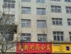 出租北京路北段酒真便利南