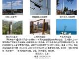 承接广东深圳珠三角地区监控工程及施工 监控安装