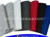 厂家生产各种彩色针刺无纺布  200多色现货