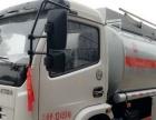 滁州二手5吨油罐车低价出售