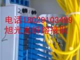 沙田茶山长安小区新楼盘ftth皮线三网一通光纤光缆熔接焊接