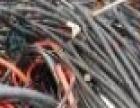 高价回收电线电缆、水龙头、黄铜、电机回收