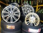 专业补胎,轮胎轮毂批发零售,电池更换,机油,保养