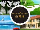 高尔夫海景三层别墅仅130万,海南儋州洋浦度假区