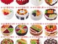 大庆香港麦道蛋糕店生日速递快配送让胡路萨尔图龙凤区齐齐哈尔滨