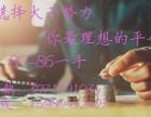 久久金业平台招商公司代理