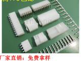 供应 间距接插件 公插头母胶壳 母针座 直针 弯针 连接器