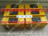 寮步冲床刹车片,冲压机MAC单联电磁阀,现货S-600-4R
