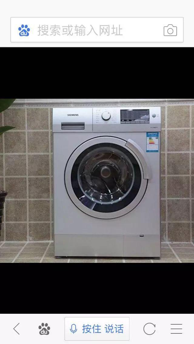 黄冈西门子,美的,海尔等洗衣机维修电话