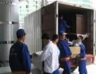 桂林搬家,长途搬家,专业整车货运,大件运输