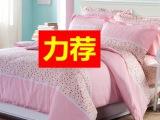床品布料 纯棉斜纹 特宽幅家纺面料 高支高密活性印花床上棉布料