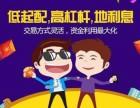 上海股票配資平臺包括5個方面