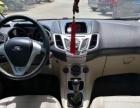 福特 嘉年华两厢 2009款 1.5 手动 运动型-便宜出售 买