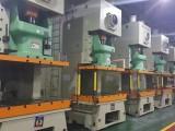 哈尔滨整厂二手数控机床回收公司