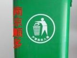 供应半圆头垃圾桶塑料垃圾箱垃圾桶