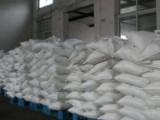 供庆阳甘油和甘肃工业氯化锌